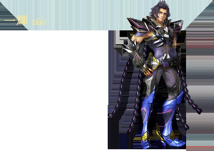 Saint-Seiya-Legend-of-Sanctuary-Ikki • Classe Nerd